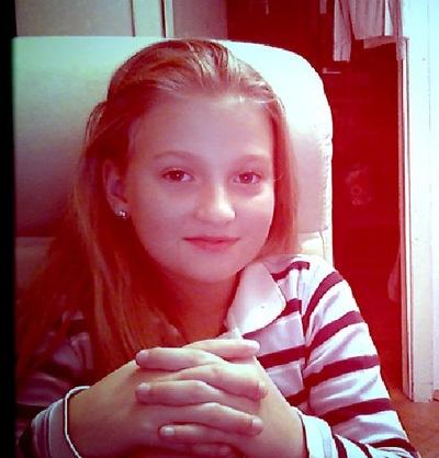 Вероника Подейко, 30 мая 1999, Киев, id83679159