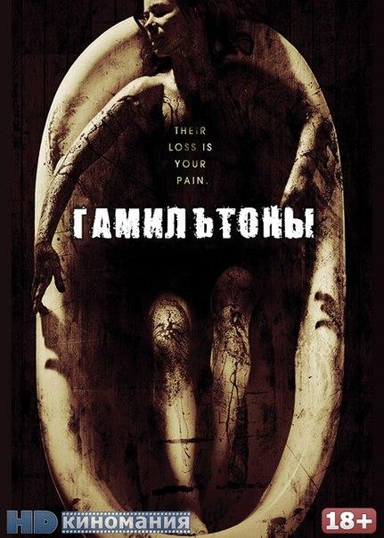 фильмы ужасов онлайн смотреть бесплатно в хорошем качестве 2014 года