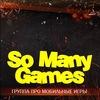SMG | Группа про мобильные онлайн игры