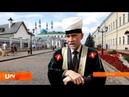 2014 год Экуменическое паломничество по святыням ислама и православия