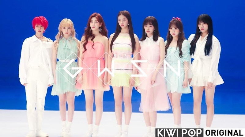 [SPOIL] 공원소녀(GWSN) - RED SUN(021) DANCE PRACTICE spoiler version