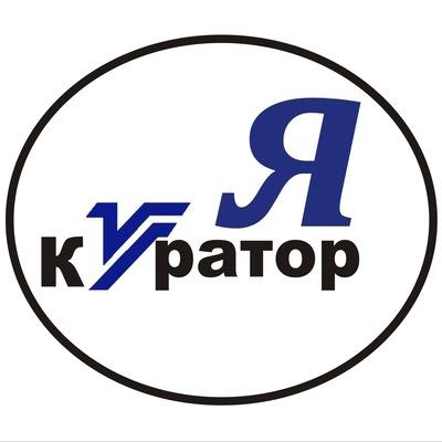 Я куратор УдГУ ВКонтакте