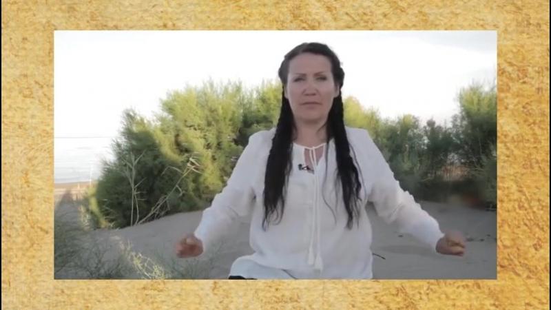 Алла Громова и ее бесплатный ритуал привлекающий дух удачи