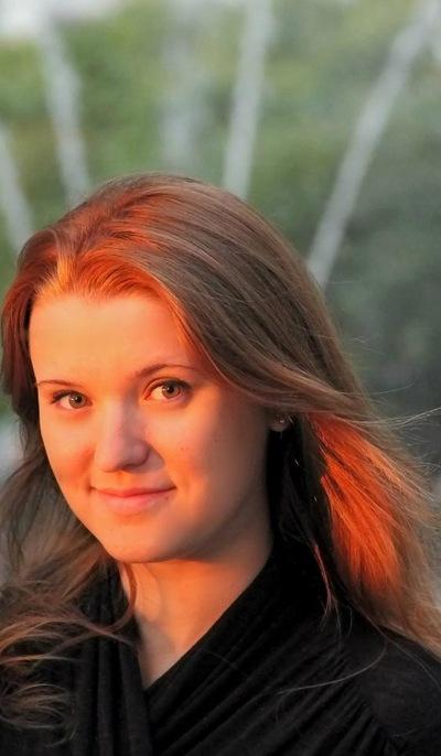 Кристина Илле, 21 января , Петрозаводск, id20306234
