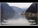 разное на Дунае - видео нарезки . ,,УДП,, на т\х ,,ВАЛЕНТИН ПИЛЯЕВ,,