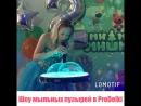 Шоу мыльных пузырей в ProDelki