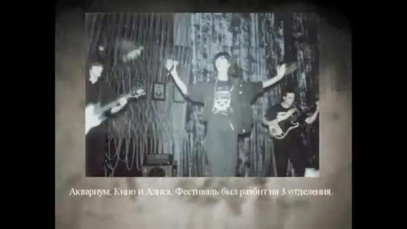 ✩Виктор Цой КИНО★Раритетная запись Бездельник Перемен