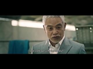 Korean Movie The Con Artists (2014) English Main Trailer.mp4