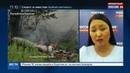 Новости на Россия 24 Тайга в огне в Бурятии веден режим ЧС