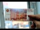 В Ельце в одном из банков обнаружены фальшивые купюры достоинством 5000 рублей