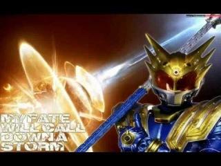 EVOLVIN' STORM [FULL] Kamen Rider Meteor Everest