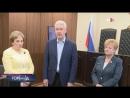 Тверской и Мещанский районные суды Москвы получили новое здание