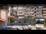 Новости на Россия 24  Сезон  На юго-западе Сирии вступает в силу перемирие