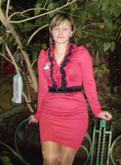 Тетяна Мартюк, 4 января 1990, Тернополь, id187870861