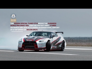 Nissan GT-R breaks Guinness World Records title for the fastest drift at 304.96 Km_h
