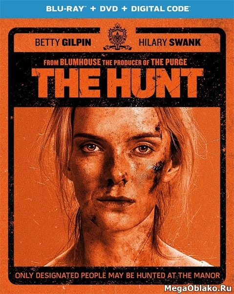 Охота / The Hunt (2020/BDRip/HDRip)