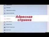GOT_CON_EGOV_RUS_xXx_04_05_NEW