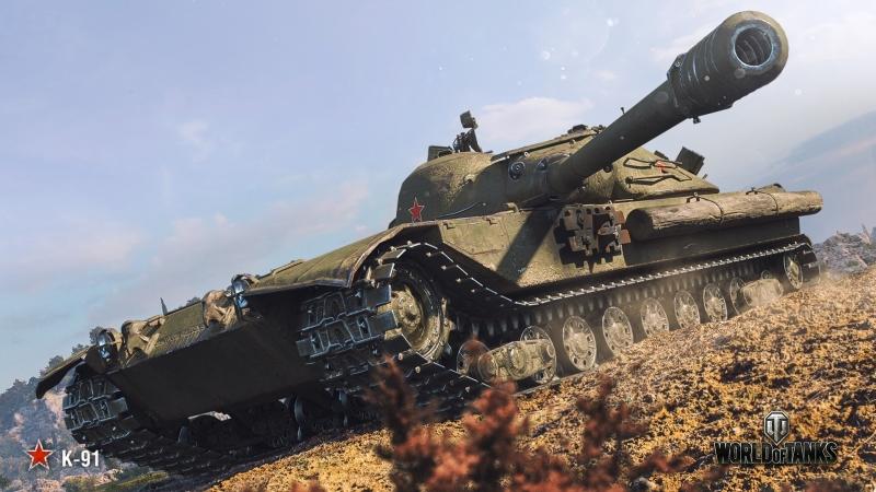 Flaming_Farts|Фарм- осталось 5 лямов | World of Tanks.