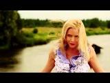 Юлия Михальчик - Матушка-Река