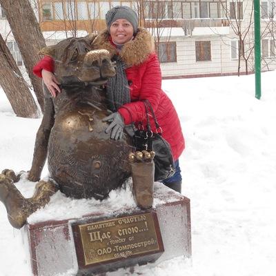 Юлия Сметанина, 16 октября 1977, Норильск, id112598787