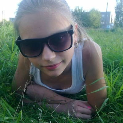 Валерия Гекк, 19 июня 1998, Кушва, id124968423