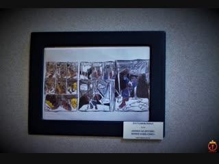 Открытие выставки комиксов