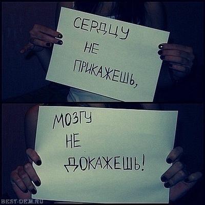 Екатерина Рысакова
