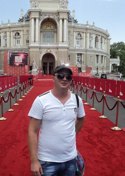 Сергей Мирко, 20 апреля , Киев, id54963229