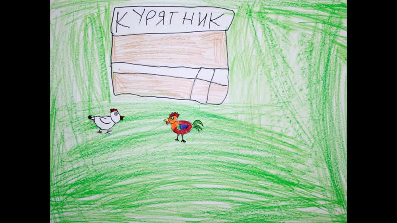Мультфильм Курочка Ряба и Петя петушок в городе будущего