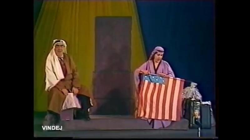 Comedy Circassian - КАБАРДИНСКИЙ ЮМОР