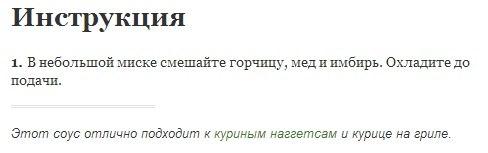 Все полезно ,что в рот полезло)))!!! - Страница 6 BQfIiuXy_j0