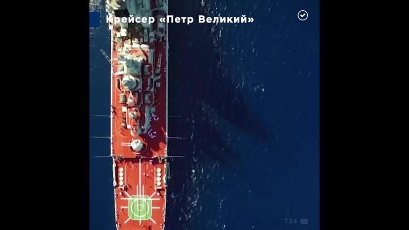 Крейсер Петр Великий. Испытание ракет