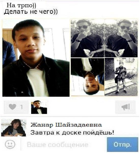 Махсатбек Абдиров