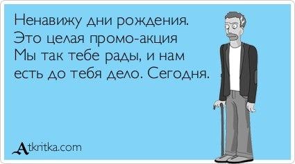 http://cs405922.userapi.com/v405922232/1e9d/ciUbhaq6378.jpg