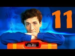 Самара 2 сезон 11 серия (2014) Мелодрама фильм сериал