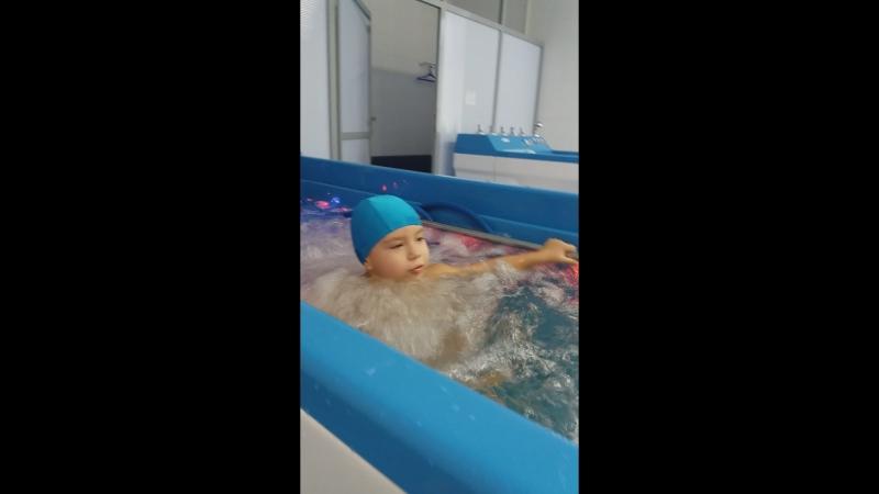 Гоша поёт на вихревых ваннах