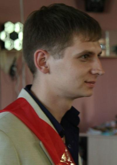Серёга Стрекалов, 10 января 1991, Омск, id36009705