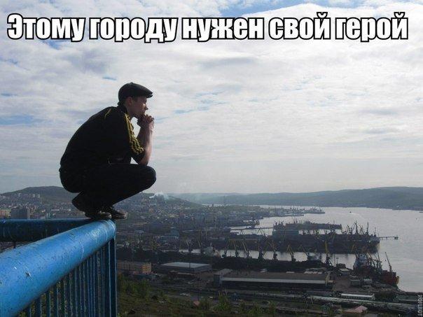http://cs617124.vk.me/v617124551/16a7/ZWQWQ1MmRRM.jpg