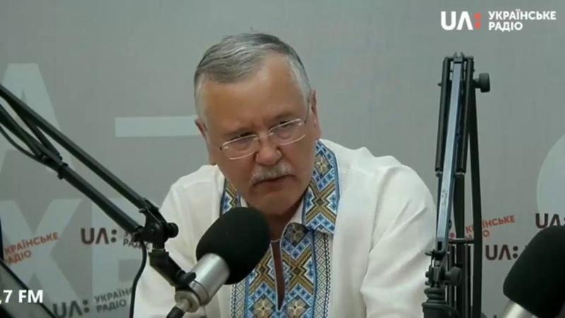 Анатолій Гриценко в ефірі «Українського радіо» (16.05.2019)