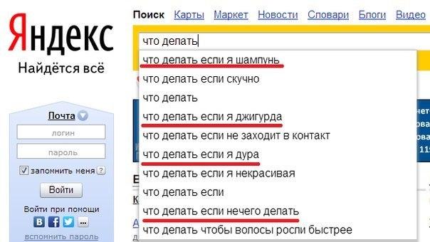 приколы google: