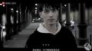 【许魏洲 Xu Weizhou FMV】Music dream 海阔天空的音乐梦 BGM BEYOND - The Boundless Sea and Sky【海闊天空】
