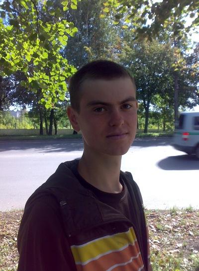 Діма Крисюк, 24 августа , Бердичев, id127022154