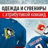 NHL SHOP | Одежда с символикой команд