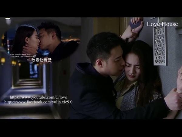MV【Love TV 】2018 Hôn《Không Thể Không Yêu MV1》 吻戏 Kiss 床戏поцелу 키스 จูบ キス Baiser
