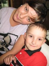 Оксана Лядова, 13 июня , Санкт-Петербург, id3585174