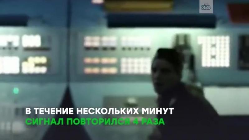 Станислав Петров - человек, который спас мир от ядерной войны