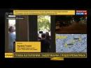 Новости на Россия 24 Белый фургон террориста проехал более 500 метров по Рамбле