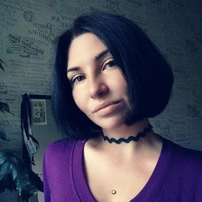 Анастасия Смородина