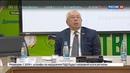 Новости на Россия 24 Утвержден состав российской делегации на Паралимпиаду 2018