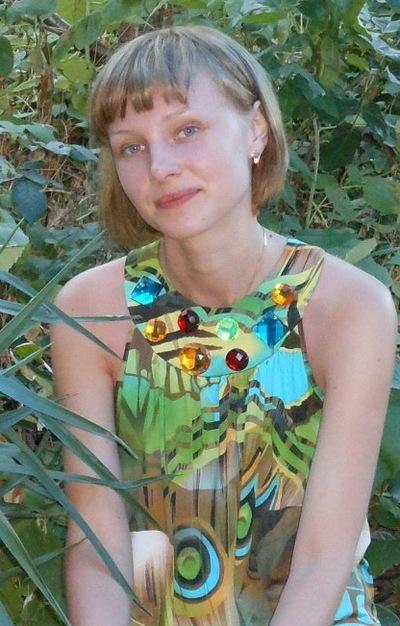 Юлия Стебунова, 1 января 1987, Екатеринбург, id20278278
